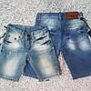Джинсовые шорты на мальчика с эффектом потертости