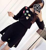 Костюм женский (кофта+юбка) с вышивкой-пайетки+бисер черный,магазин одежды