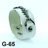 Браслет из натуральной кожи G65