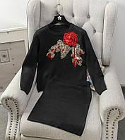 Костюм женский (свитер+юбка) с вышивкой из пайеток,магазин одежды