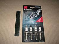 Свеча зажигания ЭЗ ВАЗ 2101- 09 на газовый топливе ( комплект 4 штук блистер) (производитель Энгельс) LPG4