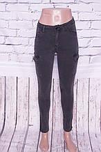 Женские джинсы с накладными карманами Mimi Dave (код К207)