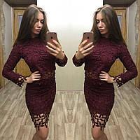 Костюм женский из хлопокового кружева КАЧЕСТВА ЛЮКС ,магазин одежды