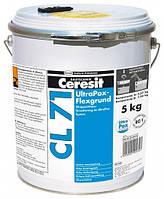 Гидроизоляция Ceresit CL 71 UltraPox FlexPrimer Эпоксидная грунтовка