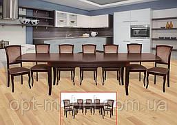 Стол Обеденный -3 орех темный