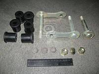 Ремкомплект серьги рессоры ВОЛГА (с втулками, на одну рессору) (Производство ГАЗ) 24-2912890