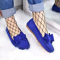 Туфли балетки женские Ilana синие , балетки женские