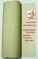 Бумага подпергамент размотка на небольшие рулоны, порезка на заказанные размеры