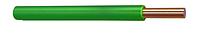 Провод  ПВ 3 1 зеленый CU