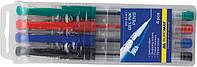 Набор гелевых ручек Buromax 4шт ассорти BM.8440