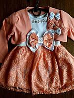 Детское нарядное платье с болеро для девочки, персик