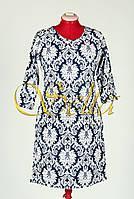 Платье Selta 216 размеры 50, 52, 54, 56