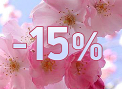 Большая распродажа бижутерии до 30 апреля.