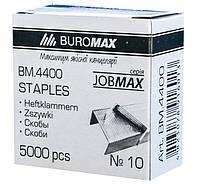 Скобы для степлера Buromax №24/6 5000шт BM.4403