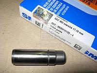 Втулка клапана ГАЗ (ЗМЗ 402) впускн. ремонт 17,10 мм направляющая (Производство SM) 8830010100-4