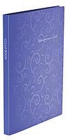 Дисплей-книга Buromax А4 папка с 20 файлами фиолетовый BAROCCO (BM.3607-07)