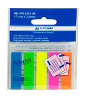 Закладки пластиковые (Buromax, NEON, 45x12мм, 5х20арк, асорти, BM.2301-98)