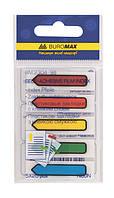 Закладки пластиковые (Buromax, NEON, 45x12мм, 5х20арк, асорти, BM.2304-98)
