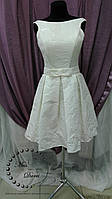 Свадебное платье короткое айвори (бежевое)