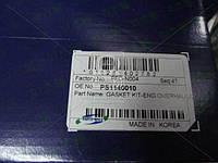 Комплект прокладок (Производство PARTS-MALL) PFC-N004