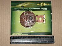 Рем комплект реле тягового СТ-42(АВТОРЕМ0058) 0058