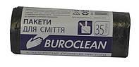 Пакеты для мусора (Buroclean, 35л50шт, черные, 10200015)