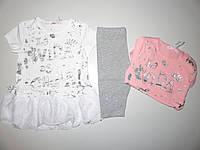 Комплект для девочек Emma Girl оптом,98/104-122/128 рр.