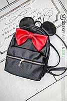 Женский стильный рюкзак в разных цветах