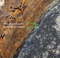 Пример переработки биопрепаратом «Водограй» накопившихся нечистот в яме объёмом 4 м³