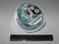 Лампа накаливания H7 12V 55W PX26d X-treme VISION +130% (пр-во Philips) 12972XVS2
