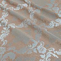 Ткань для штор жаккард Dim Out какао/серый