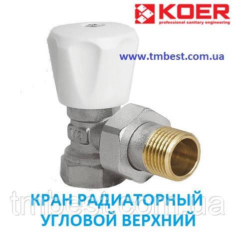 """Кран радиаторный 1/2"""" угловой верхний Koer KR 901, фото 2"""