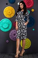 Удобное,повседневное женское платье с рукавом три четверти 2017