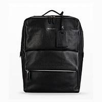 Мужской кожаный рюкзак Trussardi – обзор новой весенней коллекции