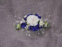 Гребешок в голову из цветов бело-синий