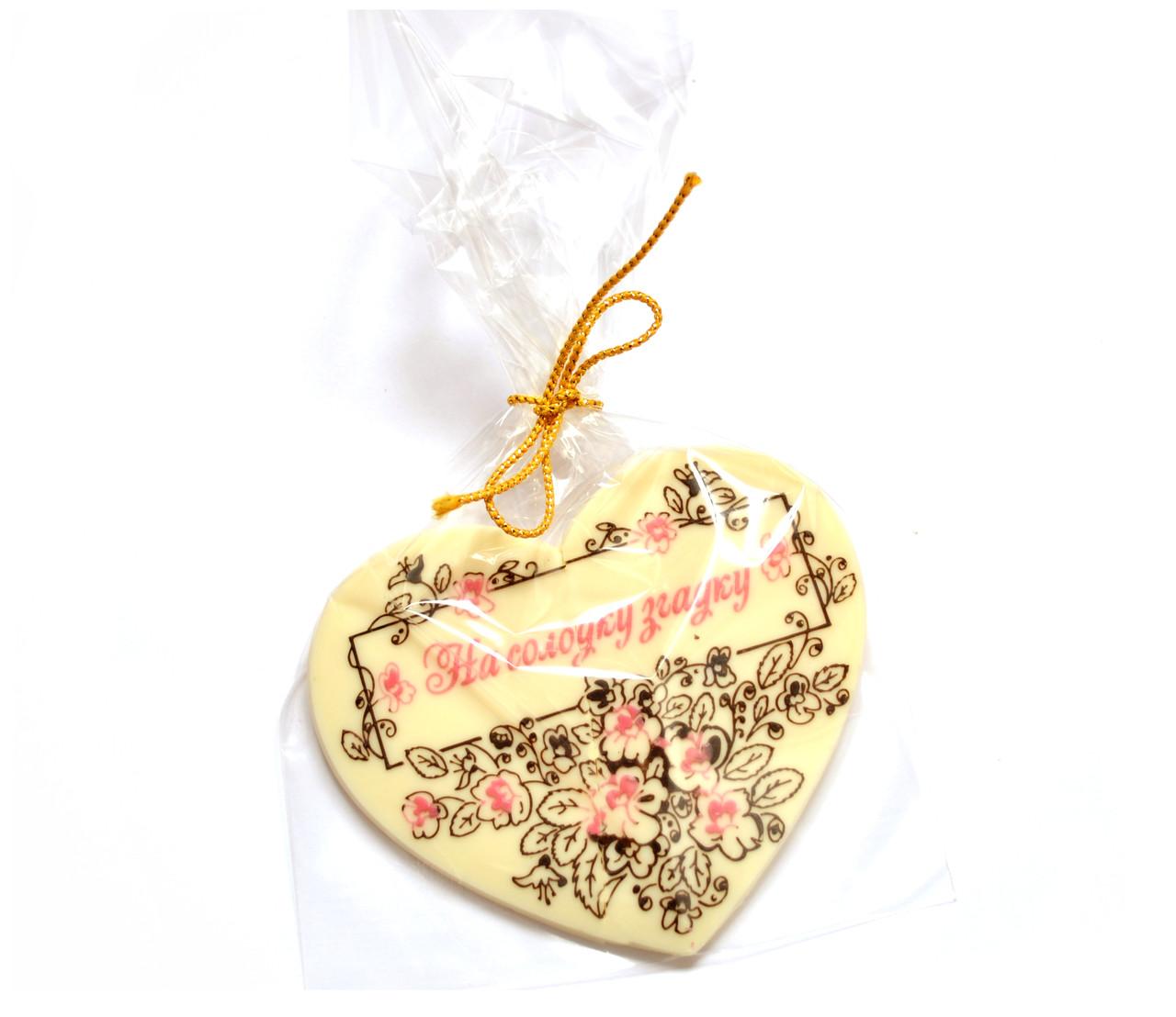 """Шоколадные подарки для гостей Вашего Праздника. Маленькие сладкие подарки - Интернет-магазин """"Шоколадный Рай"""" в Тернополе"""