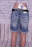 Жіночі удлинненные шорти Cudi (код 964), фото 3