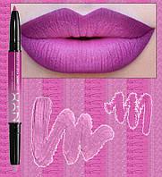 Шикарна помада-омбре NYX Ombre lip duo Poppy & Lily
