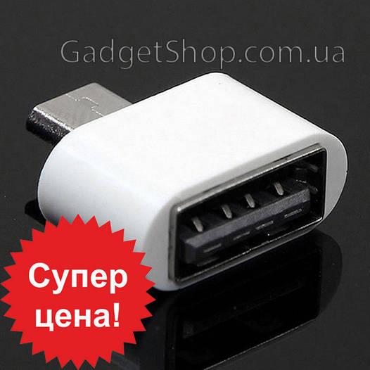 OTG adapter, ОТГ адаптер, usb-micro usb
