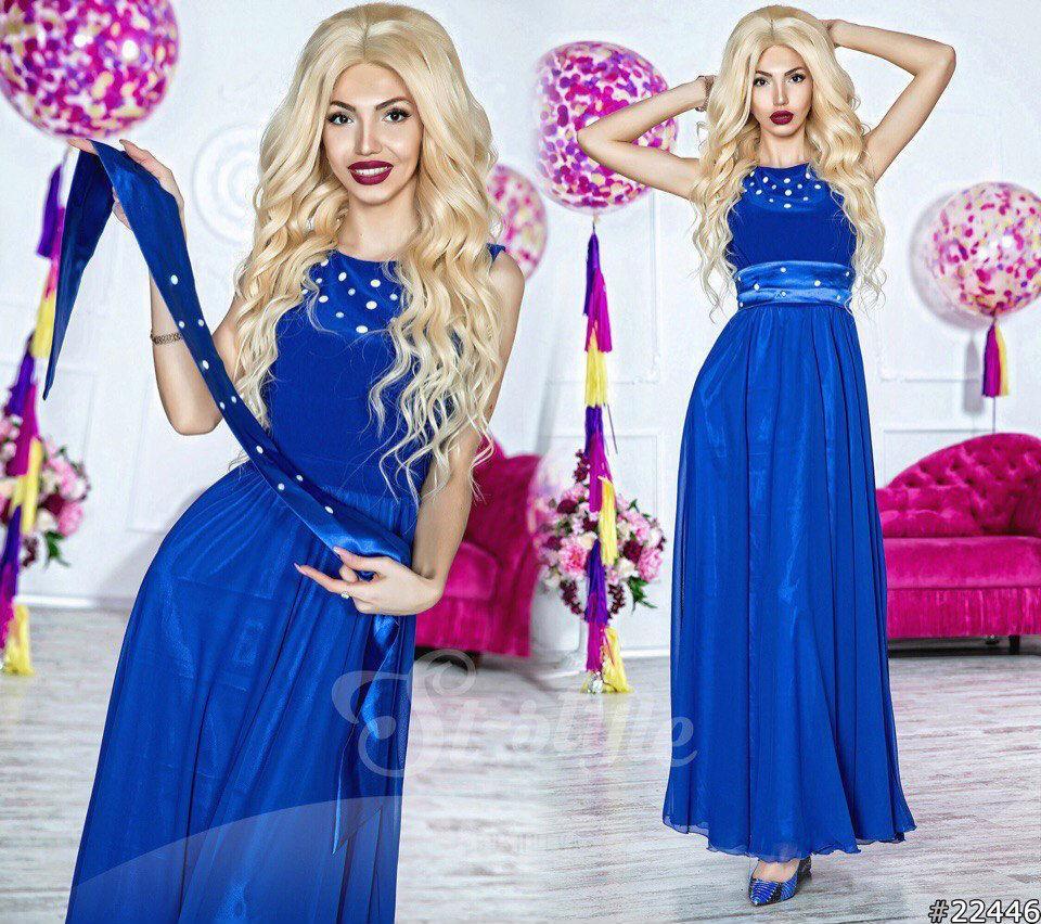 88d152f94e5 Яркое вечернее платье с длинной шифоновой юбкой - Интернет-магазин