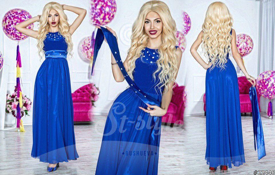bcb9d345cef Яркое вечернее платье с длинной шифоновой юбкой