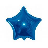 """Фольгированный шар Звезда мини 9"""" 23 см синяя металлик"""