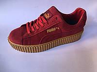 Puma Rihanna Creepers