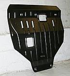 Захист картера двигуна і кпп Toyota Corolla 2006-, фото 2