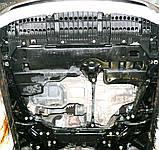 Захист картера двигуна і кпп Toyota Corolla 2006-, фото 3