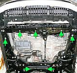 Захист картера двигуна і кпп Toyota Corolla 2006-, фото 4