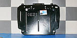 Захист картера двигуна і кпп Toyota Corolla 2006-, фото 6
