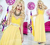 Платье в греческом стиле с расшитым поясом
