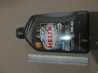 Масломоторное SHELL Helix Diesel Ultra SAE 5W-40 CF (Канистра 1л) 5W-40 CF