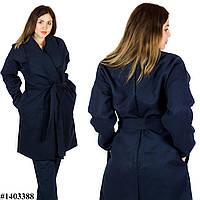 Темно-синее пальто 1403388, большого размера